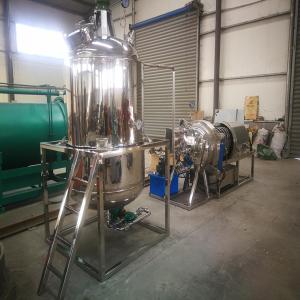 活性炭过滤机组